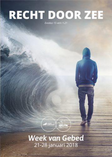 wvg-2018-poster-zonder-tekstplaats